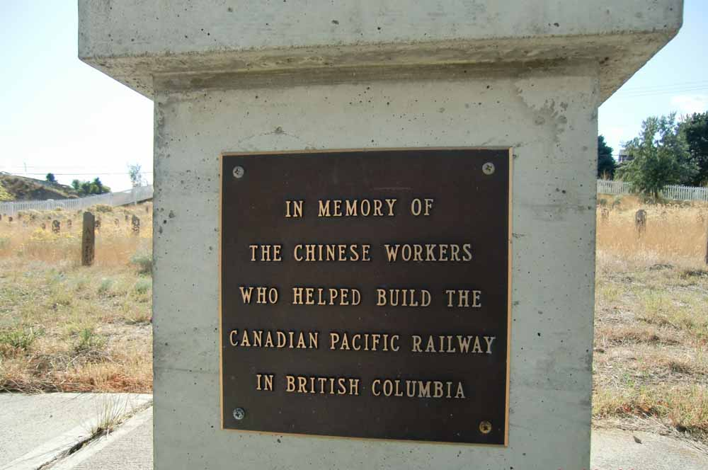 chinese immigration and the building of Although chinese played a key role in building the western stretch of the railway 1885, more than 17,000 chinese immigrants came to british columbia.